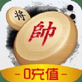 闲来象棋残局挑战赛版v2.1 安卓版