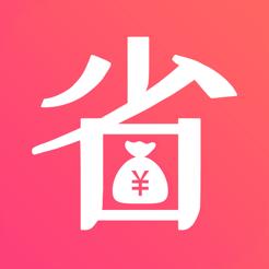 乐省钱iphone手机版v1.0.2 最新版
