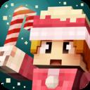 奶块圣诞节礼包活动版v1.0 手机版