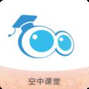 2020江苏名师空中课堂官方版v1.0 独v1.0 独家版