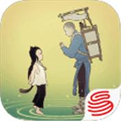 网易绘真妙笔千山手游官方版1.4.0 全新版