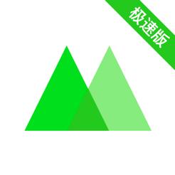 微商相册快速版v1.0 iphone版