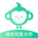 卓师兄微信恢复大师官方最新版v5.3.1 手机版