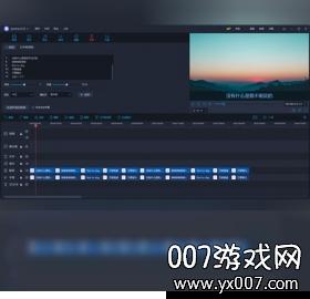 爱拍PC超清版1.2.7 官方版
