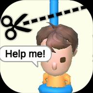 削减营救游戏手机官方版v1.31 最新版