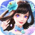 萌侠凌云志酷炫时装版v1.0.0 苹果版