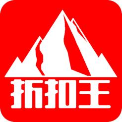 赤峰折扣王全新版v1.0 iphone版