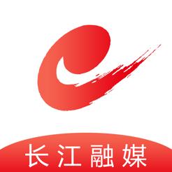 长江融媒官方版v1.1.4 最新版