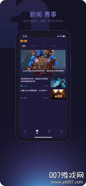 ONE��官方版v1.1.5 iphone版