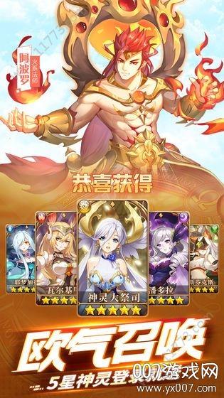 银魂之刃火之纹章梦幻版v1.0.0 最新版