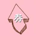 省钱小白菜App新人礼包版v7.4.2最新版