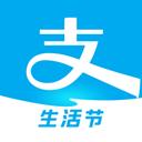 支付宝2020万能福官方版v10.2.0.9000 独家版