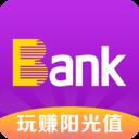中国光大银行手机客户端官方版v7.0.9 手机版