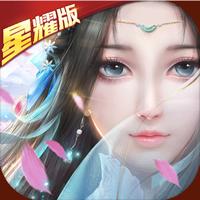 不朽之王情缘版v1.0.0 最新版