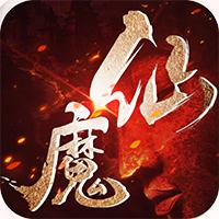 仙魔道双剑奇缘全新剧情版v1.0.0 最新版v1.0.0 最新版