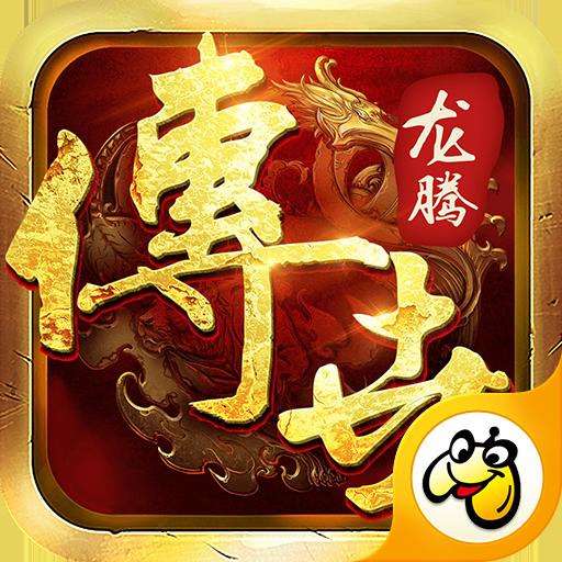 红狐战神单职业冒险版v3.42 安卓版