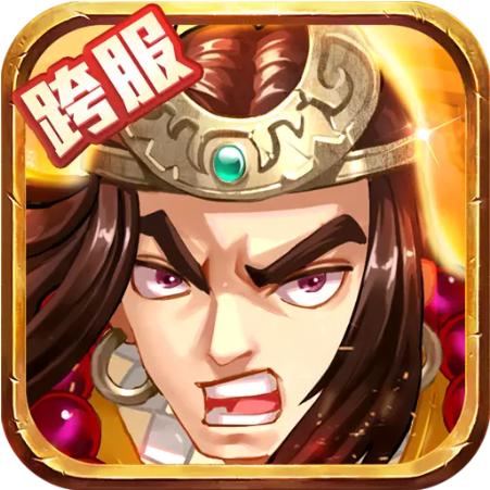 水浒乱斗跨服对战版3.0.15 安卓版