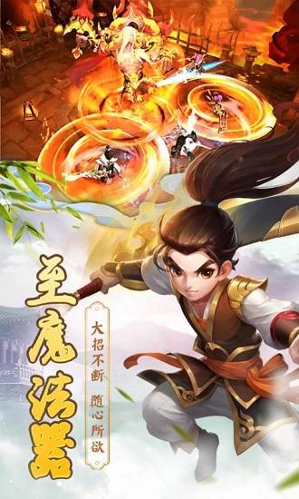 古剑逍遥诛仙魔器出世版v1.2.1.000 公益版