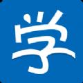 新华E学APP高效版v7.0 安卓版