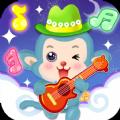宝宝学音乐启蒙版v1.0.1 免费版v1.0.1 免费版