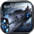 银河战舰免预约版v1.19.24全新版