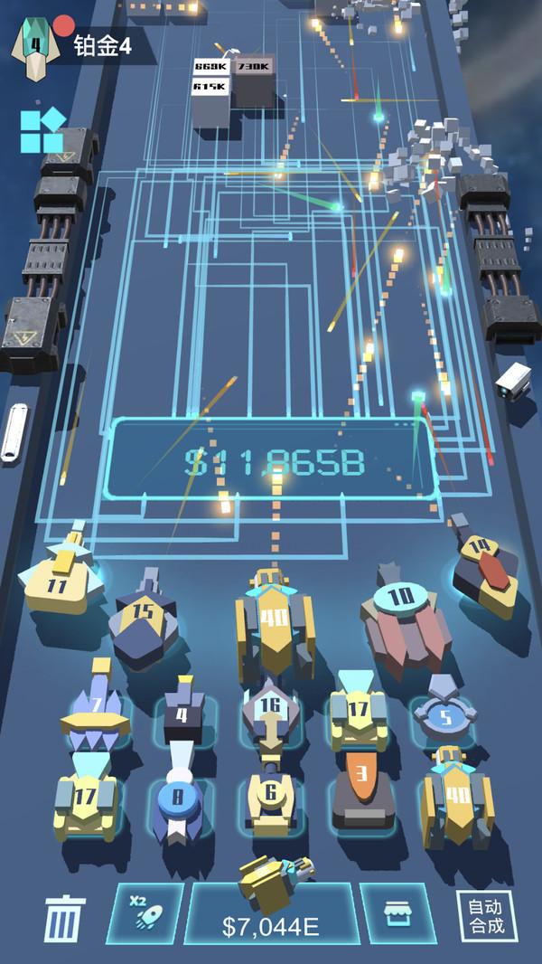 我是塔防3D快速通关版v1.0 最新版