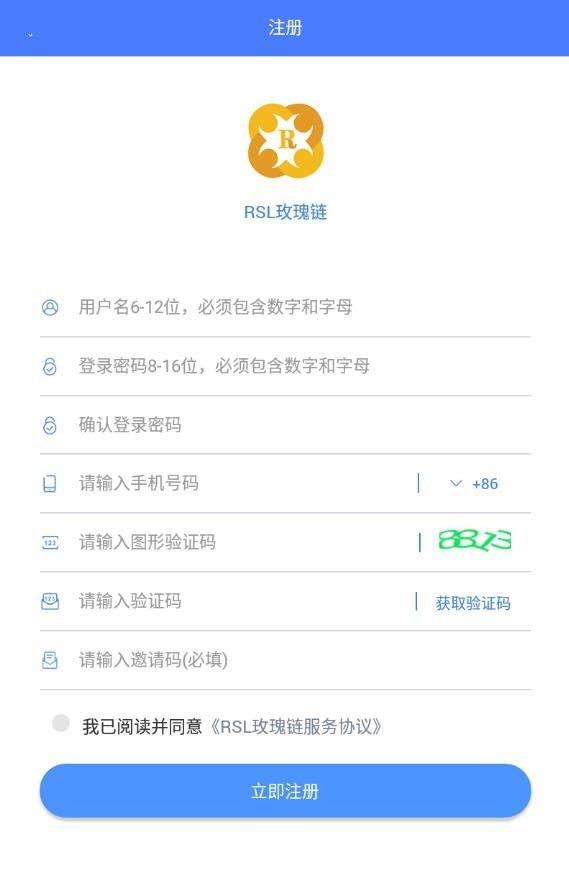 RSL玫瑰链免邀请码版v1.0.7 清爽版
