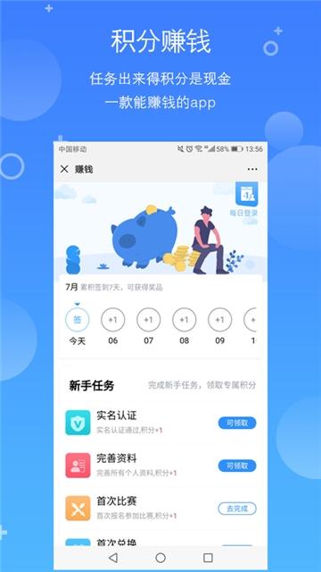 X电竞无广告手机版v1.0.1  官方版