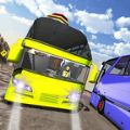 GT巴士模拟器单机版v1.0 创新版