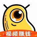 长豆短视频赚钱工具v3.3.0  独家版