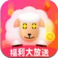 羊毛盒子福利大放送版v3.1 升级版