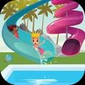 人类水上乐园手游pk版v1.0 安卓版