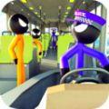 火柴人警察运输手游趣味版v1.6 创新版
