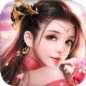万剑神诀仙界版v4.3.0 最新版v4.3.0 最新版