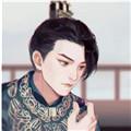 庆余年二皇子无水印表情包2020 最新版