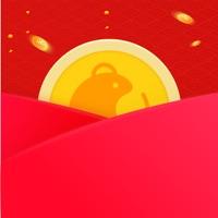 2020新年抢红包神器自动版v1.0 免费版