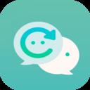微信恢复聊天记录软件v1.0 最新版