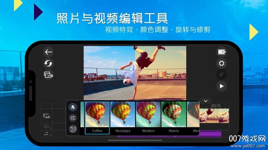 威力导演视频剪辑制作iOS版v3.0.3 iPhone版