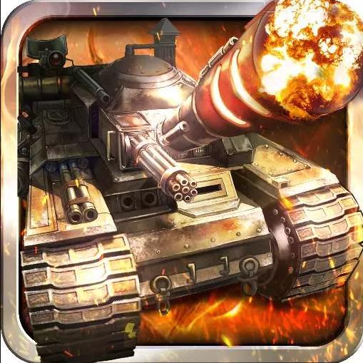 开炮吧坦克激战版1.1.0 全新版1.1.0 全新版