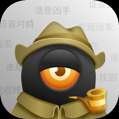 腾讯剧本杀OL推理互动版v1.1 官方版