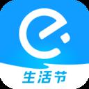 饿了么生活节抢红包版v9.3.6 安卓版