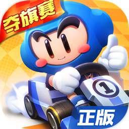 腾讯跑跑卡丁车手游官方竞速版v1.2.2 安卓版v1.2.2 安卓版
