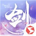 逍遥剑侠世界手游官方版v1.2.9874 全新版v1.2.9874 全新版