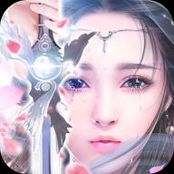剑与歌行手游天神版v5.4.0 安卓版v5.4.0 安卓版