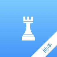云顶之弈盒子2020最新版v1.0.2 苹果版