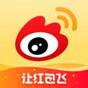 微博回顾我的2019红包版v10.9.2 手机版