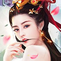 成仙高爆超V版v1.0.16.2286 礼包版