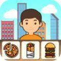 快餐厅大亨手游卡通版v1.0 安卓版