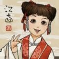 江南百景图古风版v1.7.101 安卓版