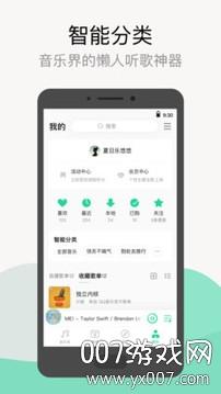 手�CQQ音�饭俜桨�v 10.3.5.7 最新版